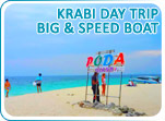Krabi Day Trip by Big Boat and Speed Boat