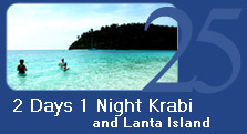 2 Days 1 Night Krabi and Lanta Island