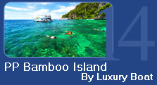 PP  Bamboo by Luxury Boat